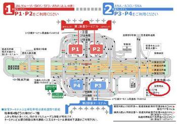 haneda_map.jpg